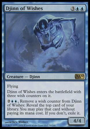 Virign Pie   M10 Edition Djinn Of Wishes